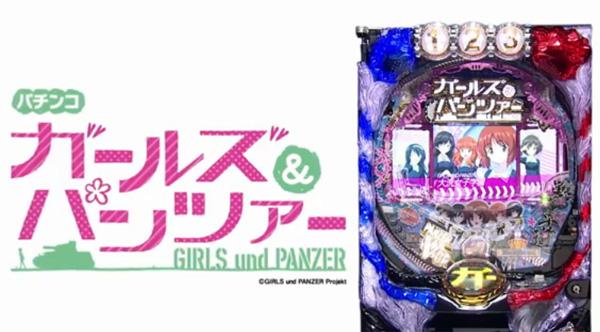 girls-panzer