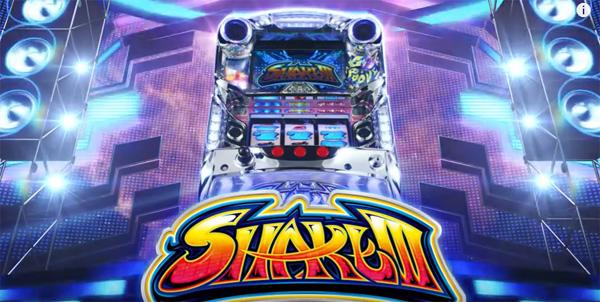 shake3