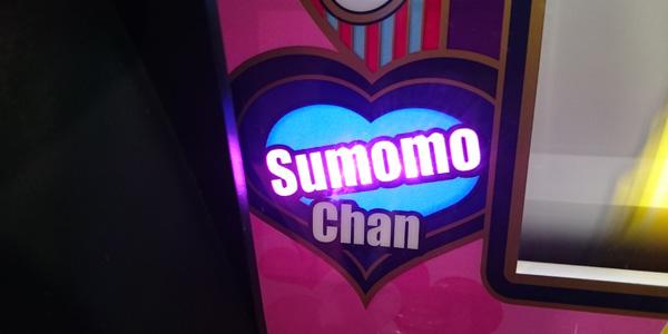 sumomo02