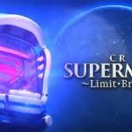 supermanama